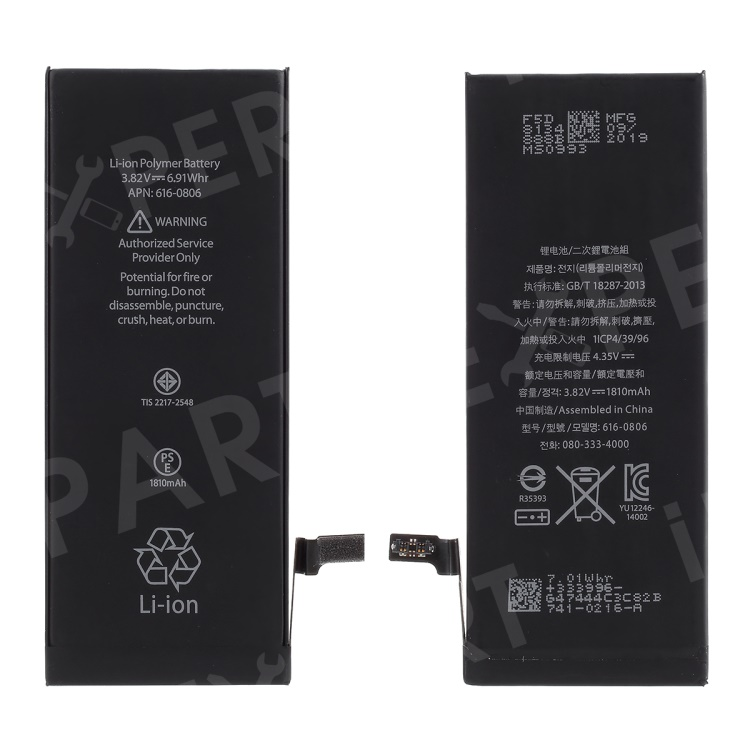 For Apple iPhone 6 4.7-inch 1810mAh 3.82V Li-ion Battery and Assembly Flex Cable, iPhone 6 4.7-inch