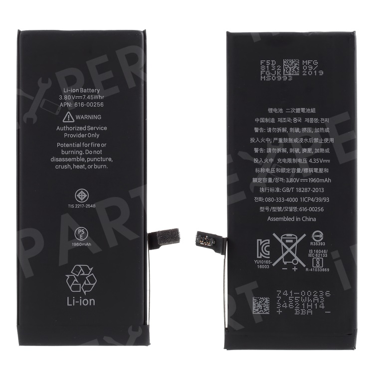 For Apple iPhone 7 4.7 inch 1960mAh 3.82V Li-ion Battery and Assembly Flex Cable, iPhone 7 4.7 inch