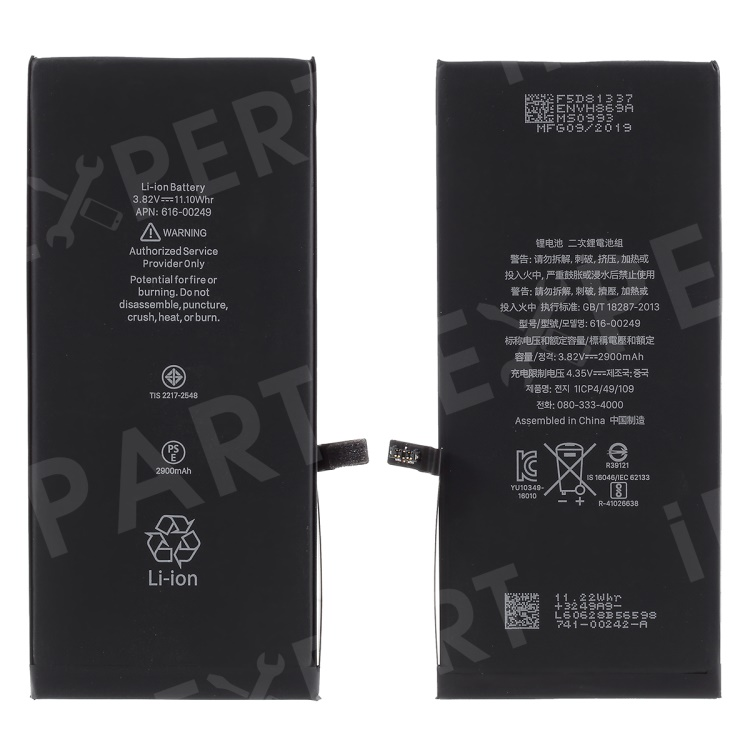 For Apple iPhone 7 Plus 5.5 inch 2900mAh 3.82V Li-ion Battery Replacement ( Battery Cell and Assembly Flex Cable ), iPhone 7 Plus 5.5 inch