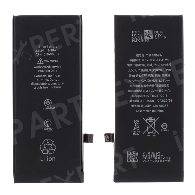 For Apple iPhone 8 4.7 inch 1821mAh 3.82V Li-ion Battery and Assembly Flex Cable, iPhone 8 4.7 inch