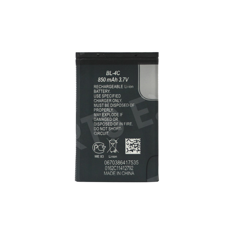 BL-4C Battery for Nokia X2 7270 7200 6301 6300 5100 etc 850mAh,high quality