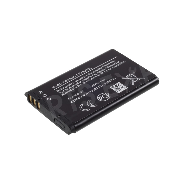 1020mAh BL-5C Battery for Nokia X2-01 C1-01 N70 N71 N91 E50 E60 2300 1100 1616 Etc (OEM, Not Brand New)
