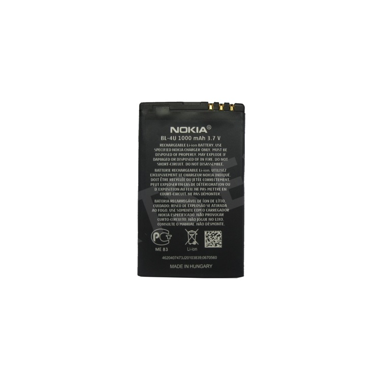BL-4U Mobile Battery for Nokia 500 300 C5-03 E66 E75 6600s 6216 5730 5330 5530 8800 Arte